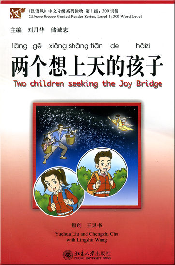 new practical chinese reader textbook vol 3 pdf
