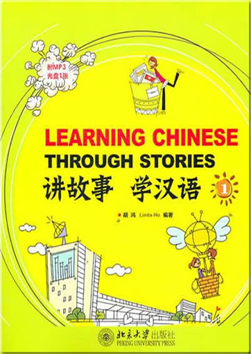 Learn Chinese in China | That's Mandarin Language School