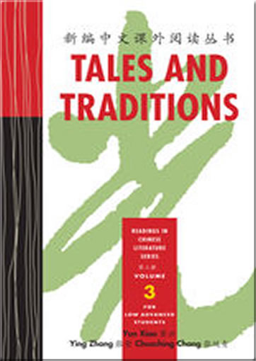 &#26032;&#32534;&#20013;&#25991;&#35838;&#22806;&#38405;&#35835;&#19995;&#20070; Tales and Traditions - Readings in Chinese Literature Series - Volume 3 (both Simplified and Traditional Characters)<br>ISBN: 978-0-88727-682-8, 9780887276828