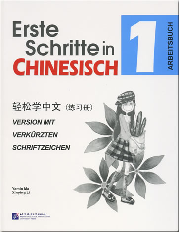 Easy Steps to Chinese (German Edition) vol.1 - Workbook<br>ISBN: 978-7-5619-2194-4, 9787561921944
