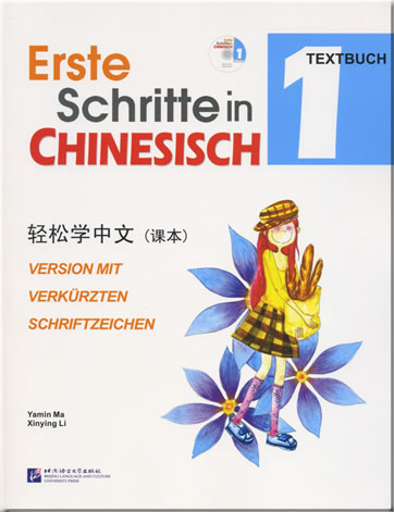Easy Steps to Chinese (German Edition) vol.1 - Textbook (+ 1 CD)<br>ISBN: 978-7-5619-2193-7, 9787561921937