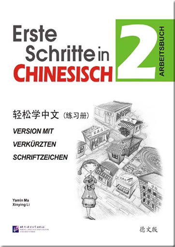 Easy Steps to Chinese (German Edition) vol.2 - Workbook<br>ISBN: 978-7-5619-2397-9, 9787561923979