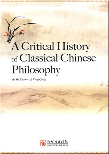 a study on chinese philosophy Subject area: philosophy this course can also be studied in the following specialisation: asian studies in this course, you will study confucianism and daoism (taoism), philosophies which originated from china and which continue to influence thinking and practices in china and beyond you will also learn about.