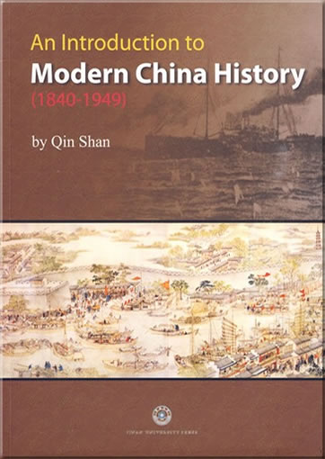 an introduction to the history of chinas population China's 2018 population is 142 billion, based on united nations projections china, officially the people's republic of china, is the largest country in the world today china, officially the people's republic of china, is the largest country in the world today.