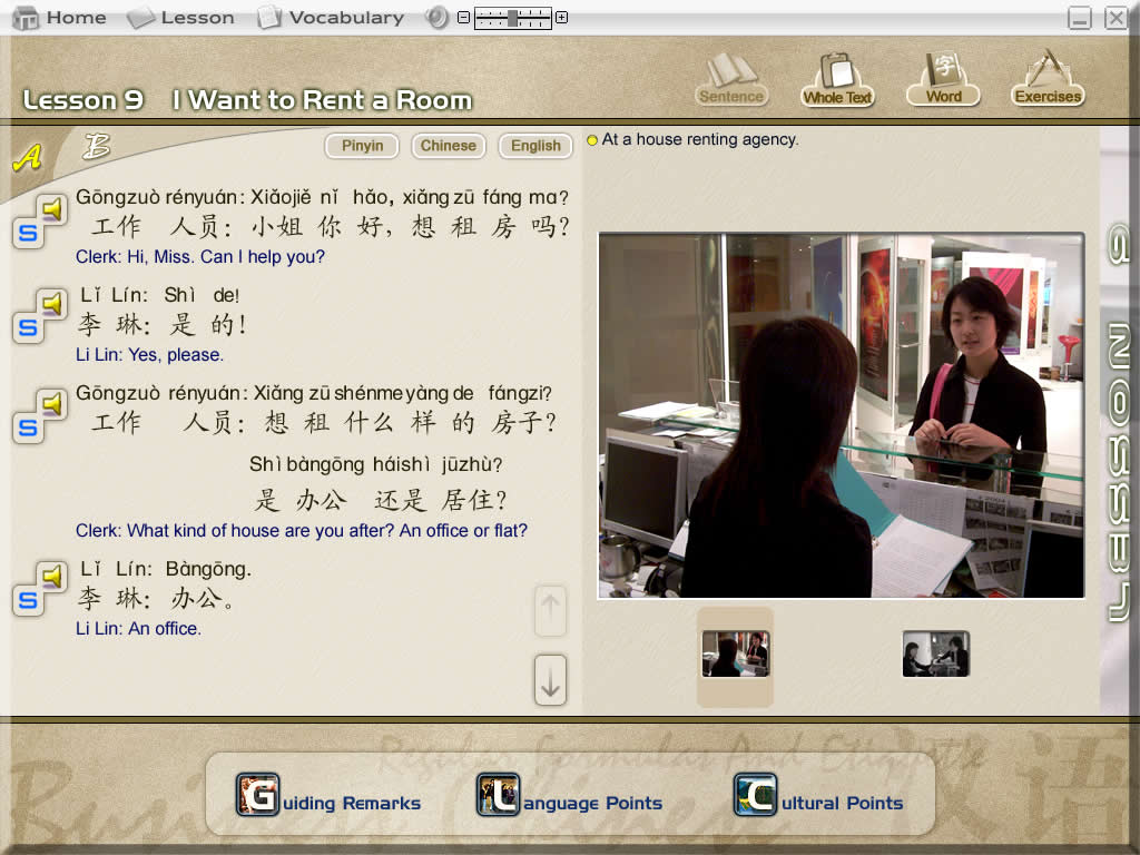 integrated chinese level 1 part 1 workbook simplified characters pdf