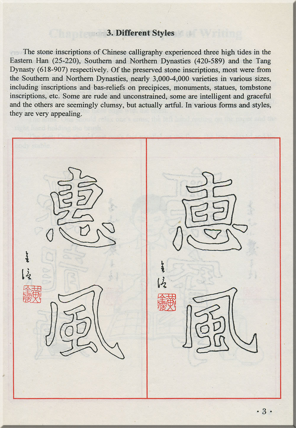 Chinese Calligraphy Teach Yourself Series A Self Study