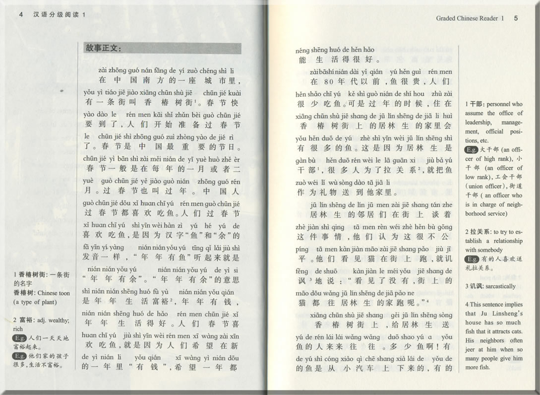 Workbooks new practical chinese reader 2 workbook : Graded Chinese Reader 1 - Selected, Abridged Chinese Contemporary ...