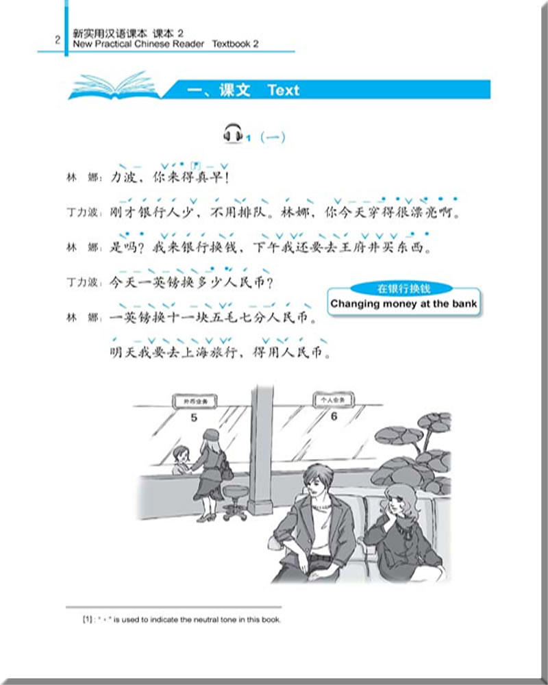 Workbooks new practical chinese reader 2 workbook : NEW PRACTICAL CHINESE READER (2nd Edition) TEXTBOOK 2 (+ 1 MP3-CD) -