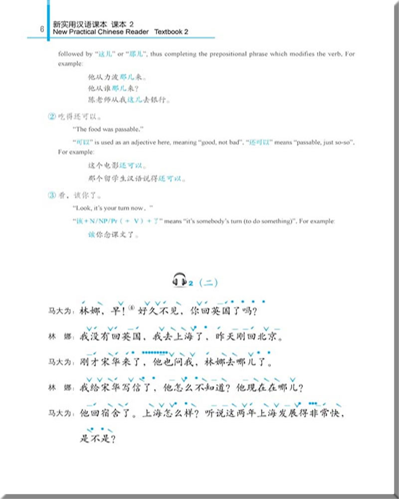 Workbooks new practical chinese reader 2 workbook : NEW PRACTICAL CHINESE READER (2nd Edition) TEXTBOOK 2 (+ 1 MP3-CD ...